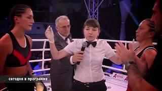 """НЕ ринг-герлз. Другие женщины в боксе. Программа """"Бокс в лицах"""""""