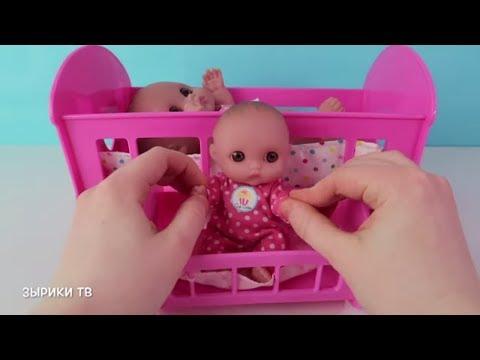 Пупсики Малыши - Иришка большая и маленькая / Играем в куклы на канале Зырики ТВ