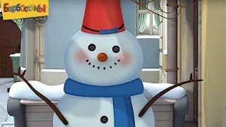 Барбоскины | Рождество ❄ Сборник мультфильмов для детей
