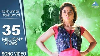 Rakhumai Rakhumai with Lyrics - Poshter Girl | Vitthal