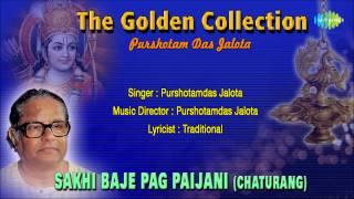 Sakhi Baje Pag Paijani (Chaturang)  Purshotam Das Jalota