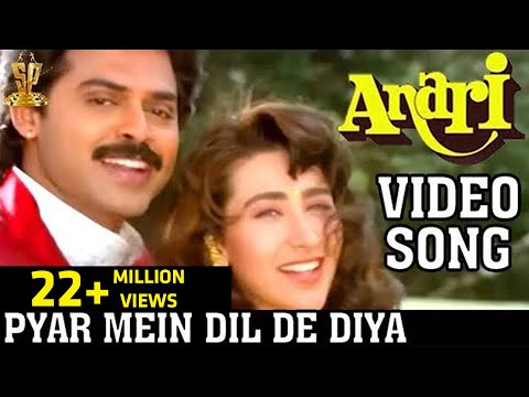 Download Venkatesh And Karishma Kapoor Old Is Gold Mp4 & 3gp
