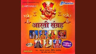 Aarti Hanuman Lalaa - YouTube