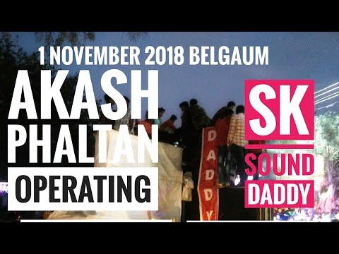 Dj Akash Phaltan on SK Sound at Belgaum - смотреть онлайн на