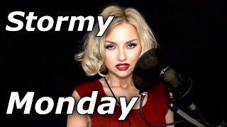 Stormy Monday Blues - Eva Cassidy cover- Vocalist Alyona Yarushina - Ken Tamplin Vocal Academy
