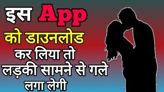 Top Android Phone Apps   Best Apps    New Apps    Secret Settings   Tricks