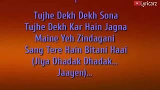 Jiya Dhadak Dhadak Jaye Lyrics - Rahat Fateh Ali Khan