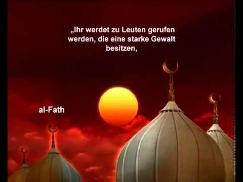 Sura Der Sieg <br>(Al-Fath) - Scheich / Mischary Alafasi -