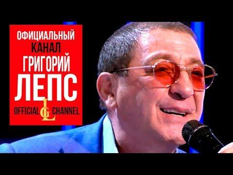 Григорий Лепс - Два Колумба   ПРЕМЬЕРА ПЕСНИ!