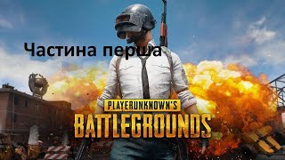 PUBG MOBILE and game over.