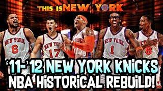 SAVING THE KNICKS! 2011-2012 NEW YORK KNICKS REBUILD! NBA 2K18 MY LEAGUE