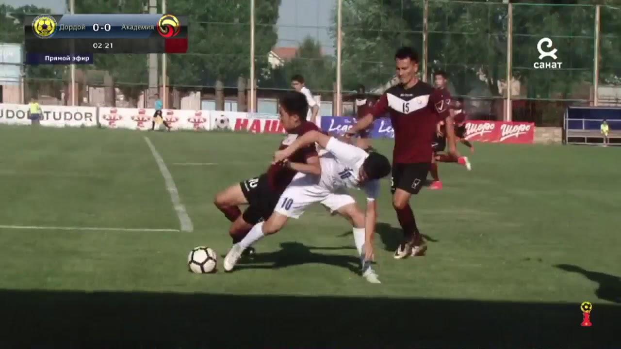 """Топ-Лига 2018 16-й Тур """"Дордой"""" """"Академия"""""""