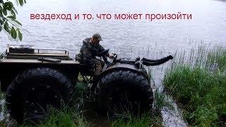 Вездеходы для охоты и рыбалки на шинах низкого давления