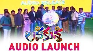 Lava Kusha  Audio Launch - Telugu Movie