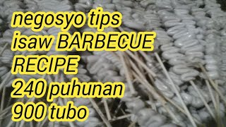 ISAW BARBECUE RECIPE QUICK AND EASY NEGOSYO TIPS 2020