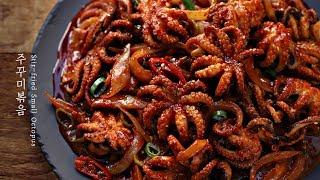 봄의 영양이 듬뿍 담긴 주꾸미볶음🐙#제철요리 : Korean Spicy Stir-fried Small Octopus [아내의 식탁]