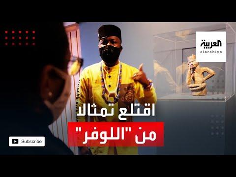 العرب اليوم - شاهد: ناشط كونغولي