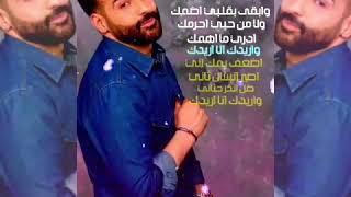 تحميل و مشاهدة لؤي عدنان MP3