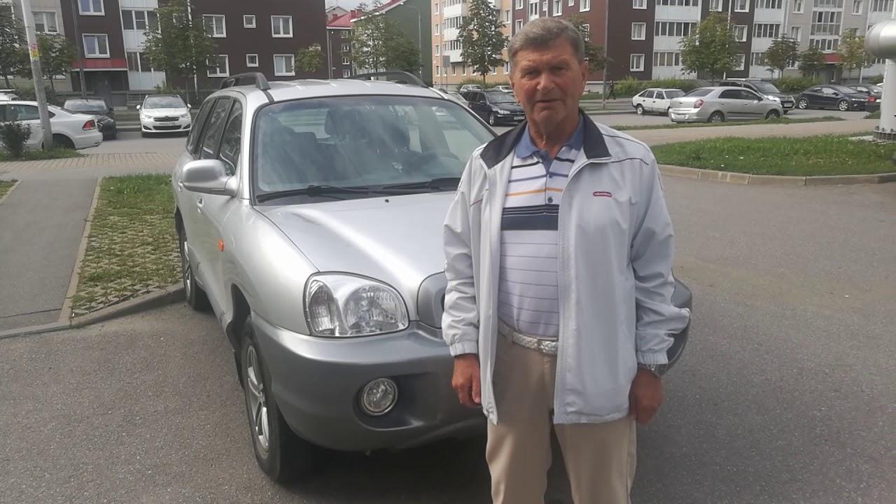 мой авто отзывы клиентов санкт-петербург