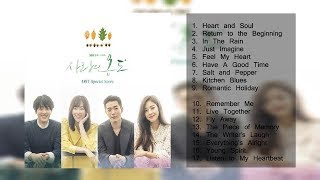 DISC 1 - [ TEMPERATURE OF LOVE ] KOREAN DRAMA SOUNDTRACK - SPECIAL SCORE [ By OH JOON SUNG]