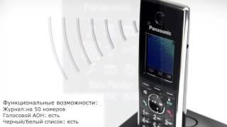 PANASONIC KX-TG8551UA DECT telefon