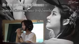 [ThaiSub] Eun Ga Eun – Sad Wind (Scholar Who Walks the Night OST)