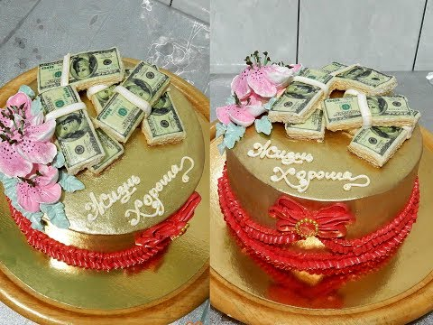 Как украсить торт долларами