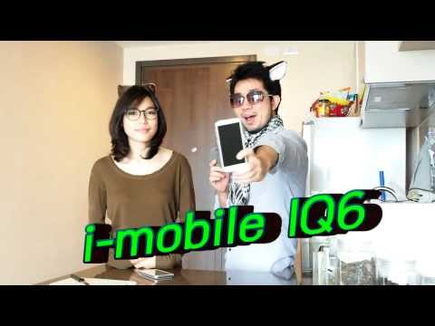 DroidSans ขายของ EP1 : Samsung Galaxy Grand DUOS และ i-mobile IQ6