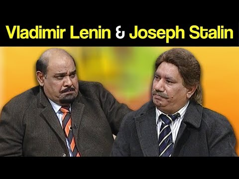 Khabardar Aftab Iqbal 21 October 2018 | Vladimir Lenin & Joseph Stalin | Express News