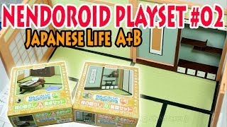 Nendoroid Playset #02 - Japanese Life Set A+B Unboxing/Review Good Smile Company