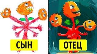 Родители Превратили Детские Рисунки в Шедевры