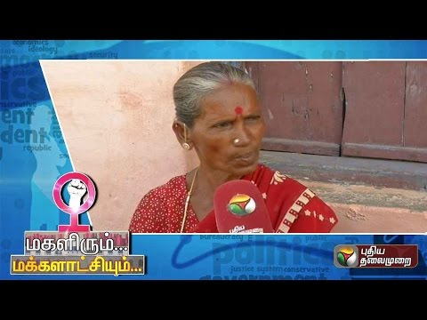 Magalirum-Makkalaatchiyum-23-04-2016-Puthiya-Thalaimurai-TV