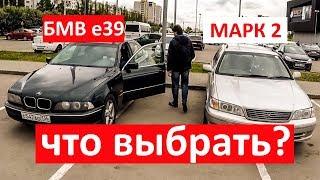 ЯПОНСКИЙ САМУРАЙ ПРОТИВ БАВАРСКОЙ ФУРИИ!