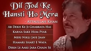 Top 10 Attaullah Khan Sad Songs | Dil Tod Ke Hansti Ho Mera | Pakistani Songs | Musical Maestros  IMAGES, GIF, ANIMATED GIF, WALLPAPER, STICKER FOR WHATSAPP & FACEBOOK