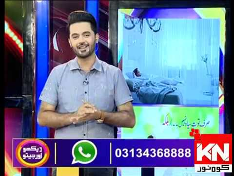 Watch & Win 15 October 2019 | Kohenoor News Pakistan
