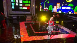 Fat Cat - Is Being Pretty Everything, 살찐 고양이 - 예쁜게 다니, Music Core 20120211
