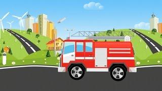 Мультики Зачем нужна Пожарная машина Полицейская машина Скорая помощь