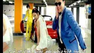 PSY   Gangnam Style (강남스타일) Official Music Video HD ترجمة قانقم ستايل