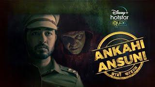 Ankahi Ansuni - Jhaagi Files Trailer
