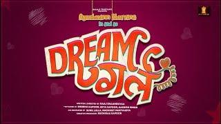 Dream Girl Trailer
