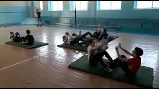 Тренировка в зале