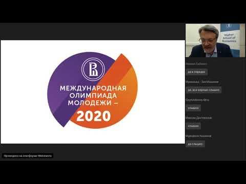 Как готовиться кучастию вМОМ-2020 понаправлению «Социальные науки», часть3