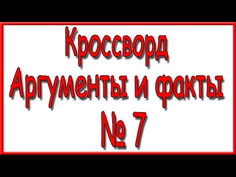Талисманы сочи 25 рублей