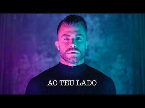 Rui Andrade
