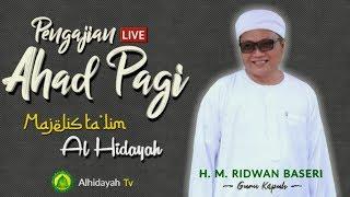 Full ayat RUQYAH pengusir jin - Самые лучшие видео