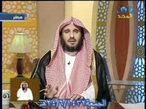 الجواب الكافي الجمعة24/6/1432 الشبيلي4