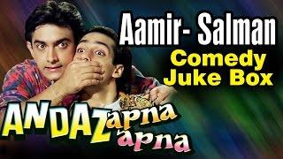 Best Comedy Scenes - Andaz Apna Apna