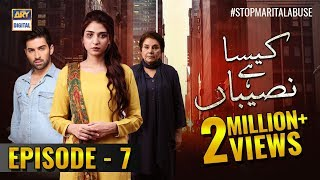 Kaisa Hai Naseeban Episode 7 - 30th January 2019 -  ARY Digital [Subtitle Eng]