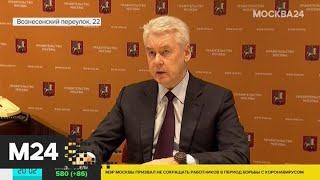 Порядок выплаты компенсации безработным в Москве упрощен - Москва 24