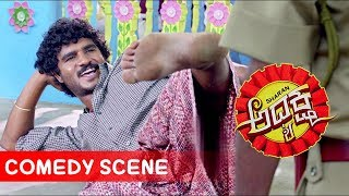 Chikkanna Comedy Scenes    Chikkanna Chi Thu Sanga Comedy   Adhyaksha Kannada Movie